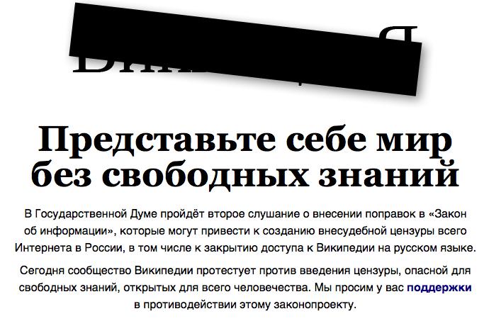 """Закон об информации"": власти туже затягивают удавку.Userator"