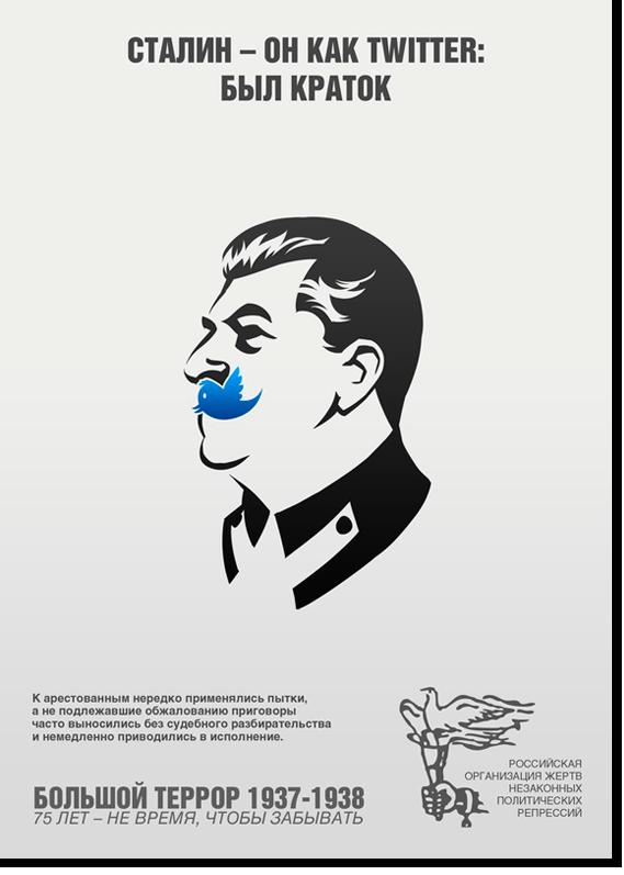 Иосиф Виссарионович перевернулся в гробу. Userator