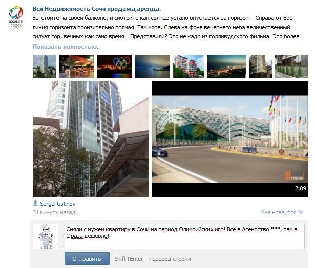 Ответить ВКонтакте по поисковому запросу. Userator
