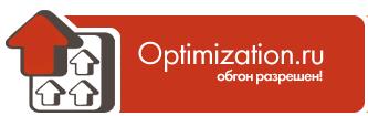 Отчет по конференции Optimization-2012. Userator