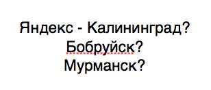 """""""Алгоритм Кадининград"""" или персональный поиск. Userator"""