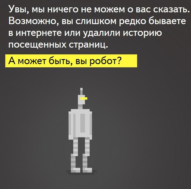 Крипта от Яндекса. Uaerator