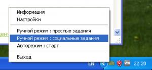 Userator версия 3.2