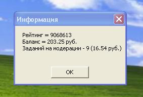 Снимок экрана 2013-12-04 в 20.19.16