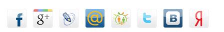 Продвинь сайт с помощью «Социальных кнопок».