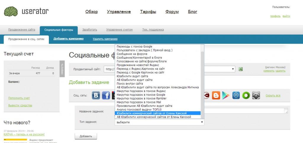 kamskaya 2