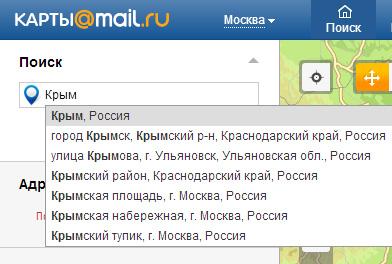 Яндекс не знает как отображать Крым