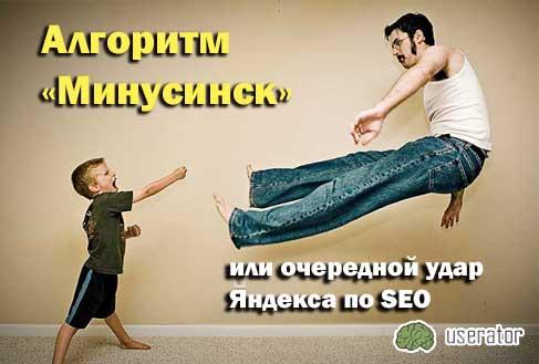 Ydar_1