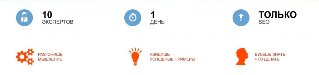 Снимок экрана 2015-09-07 в 16.04.15